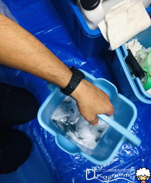 エアコンクリーニング体験談:高圧洗浄後の汚れ