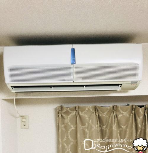 エアコンクリーニング体験談:掃除後のエアコン