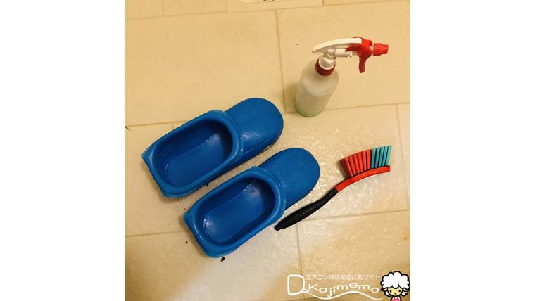 エアコンクリーニング体験談:分解したパーツを手洗い