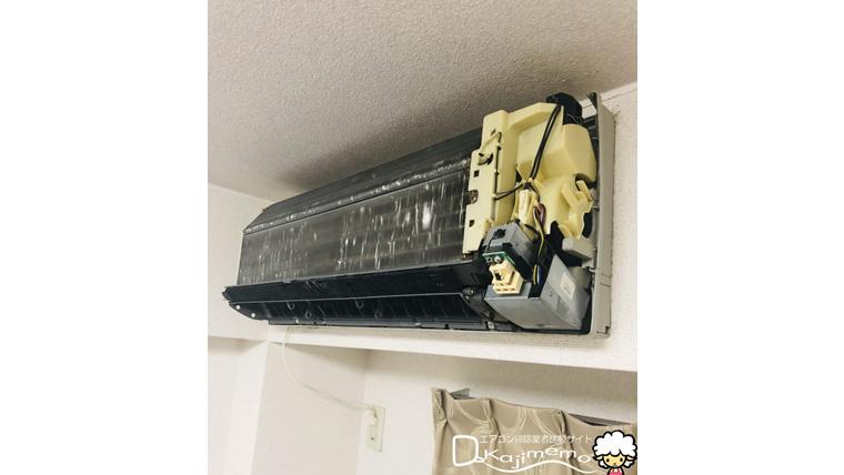 エアコンクリーニング体験談:エアコン分解後