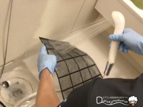 カジタク体験談:お風呂で洗浄
