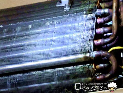 カジタク体験談:熱交換器汚れ