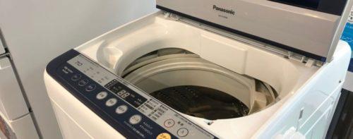 フタをあけた洗濯機