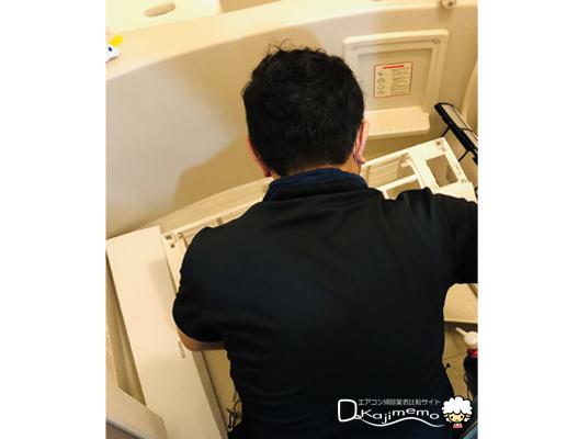 ベアーズ体験談:分解したパーツを手洗い