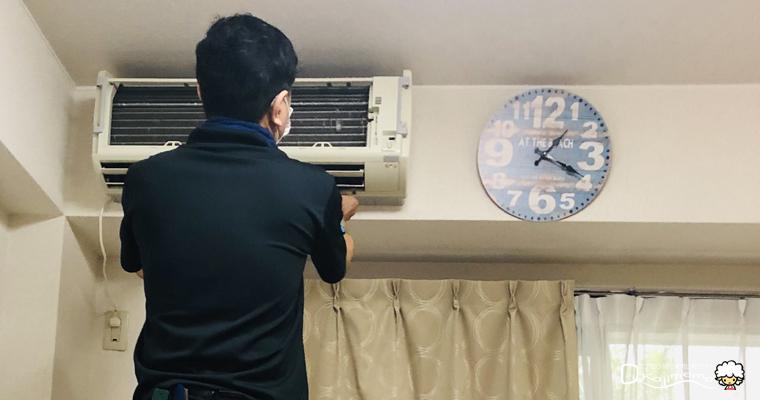 エアコンを分解