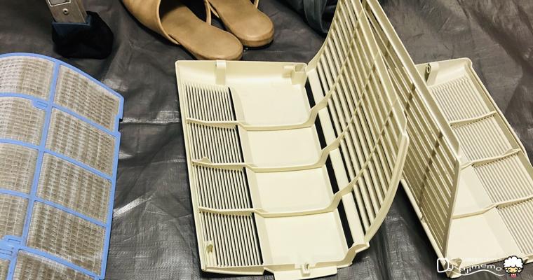 ベアーズ体験談:エアコンの汚れ