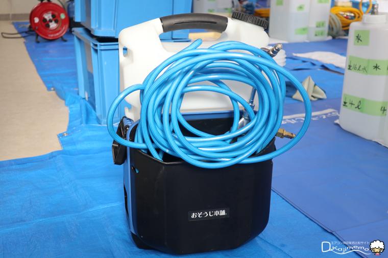 おそうじ本舗研修センター取材:軽量高圧洗浄機