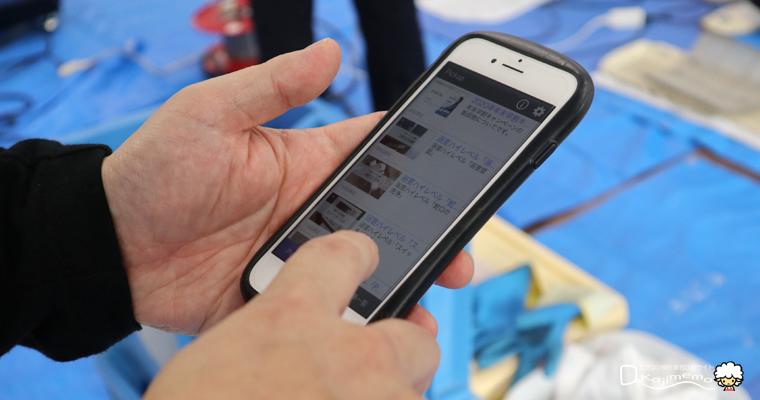 おそうじ本舗研修センター取材:携帯でエアコン分解動画