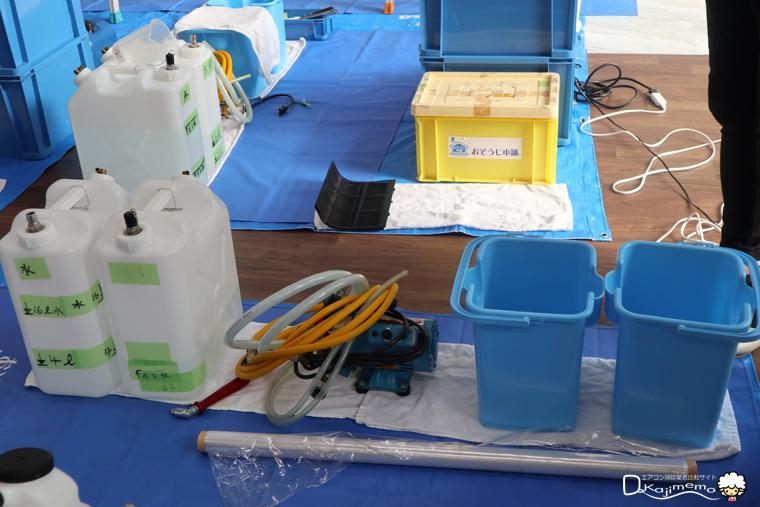 おそうじ本舗研修センター取材:従来の高圧洗浄機
