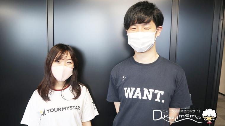 ユアマイスター本社取材:オリジナルTシャツ