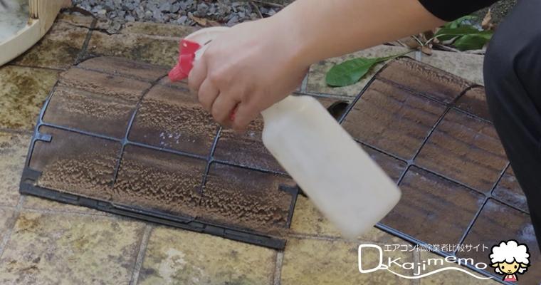 おそうじ革命体験談:ヤニ汚れに適した洗剤