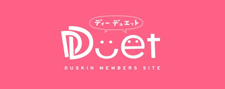 DDuetに登録する