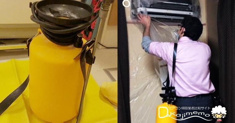 ダスキン体験談:オリジナル洗剤