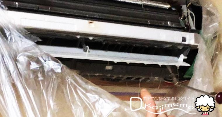 ダスキン体験談:高圧洗浄機をあてる