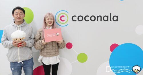 ココナラ取材:大谷さんと中山さん