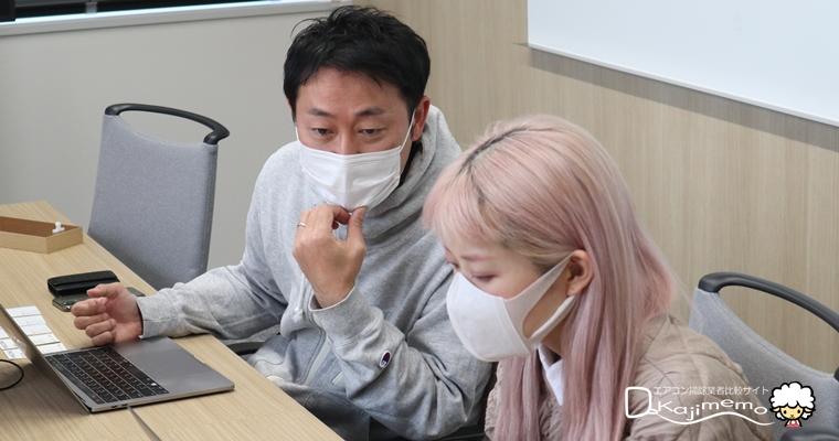 ココナラ取材:パソコン画面を見る大谷さんと中山さん