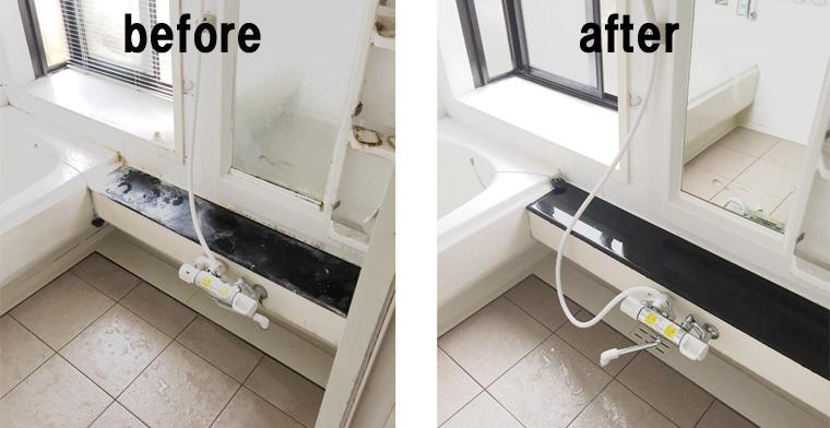 ミガクる:引越しクリーニングビフォーアフター画像浴室